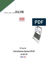 8258I Service Manual