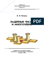 book.26