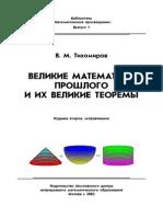book.1