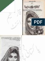 Hawaon Ki Tehreer Kisne Parhi Hai by Ayesha Sehar Murtaza Urdu Novels Center (Urdunovels12.Blogspot.com).