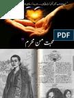 Mohabbat Man Mehram by Sumaira Hameed Urdu Novels Center (Urdunovels12.Blogspot.com)