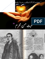 Mohabbat Man Mehram by Sumaira Hameed Urdu Novels Center (Urdunovels12.Blogspot.com)