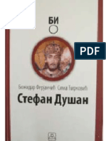 Sima Ćirković i Božidar Ferjančić: Stefan Dušan - car i kralj