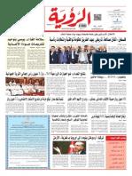 Alroya Newspaper 24-04-2014