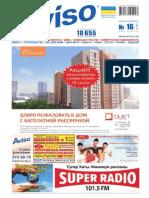 Aviso (DN) - Part 1 - 16 /638/