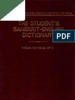 The Student's Sanskrit - English Dictionary - Vaman Shivram Apte_Part1