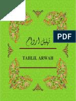 (3)TAHLIL