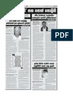 Rivira Sunday E-paper