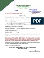 Test Department Syllabus July2014