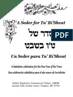 Seder for Tu_Bishvat PDF