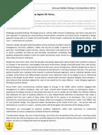 Andc 2014 Design Brief(1)