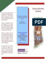 Aksharam Educational Foundation - Brochure 2010 v2