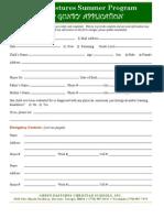 camp gunby application