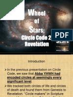 circle code2-revelation