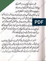 Pyar Ka Pehla Shehar by Mustansar Hussain TararHussain Tarar