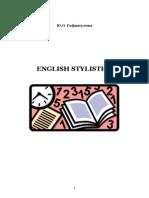 53 Gafiatulina Yu.o. 24 English Stylistics (1)