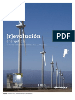 Revolution Energetica 2011 Baja