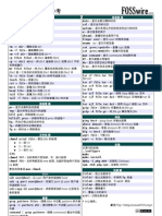 Unix/Linux常用命令
