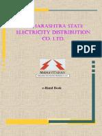e-Hand Book