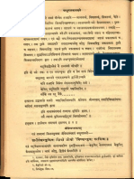 Parashurama Kalpa Sutra With Ramesvara Commentary - S. Y Dave_Part2
