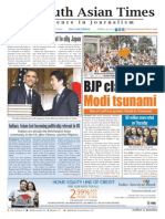 Vol 6 Issue 52 - April 26- May 2, 2014