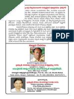 SriVeeraBrahmendraSwamy