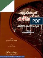 Sabaq Aamoz Waqiat by Allama Talat Afifi M Salim