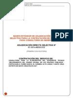 Adjudicación Directa Selectiva Nº001-2014-Mdsc Ce