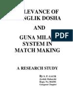 Matching Details Dr. Gaur