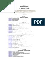 Legea Cu Privire La IP