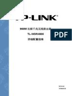 TL-WDR4900 V2.0详细配置指南1.0.0.pdf