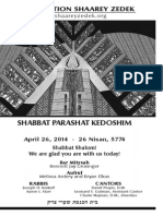 April 26, 2014 Shabbat Card