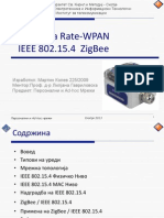 ieee802.15.4 ZigBee(1)