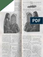 Ishq Sarab Aur Main by Sadia Abid Urdu Novels Center (Urdunovels12.Blogspot.com)