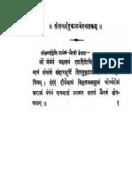 Kaal Bhirav Stotra