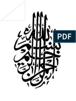 31498720 Asaph Ben Berechiah Al Ajnas
