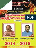 Sree Jaya Nama Telugu Gantala Panchangam