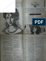 Izhar Ki Hajat Hai by Roheela Khan Urdu Novels Center (Urdunovels12.Blogspot.com)
