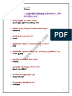 Tamilgk.com - Tnpsc Group 2 Study Material Books Free Download PDF-03 (1)