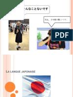 La Langue Japonaise