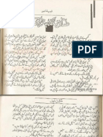 Tanabain Gulab Khawabon Ki Nabila Abar Raja Urdu Novels Center (Urdunovels12.Blogspot.com)