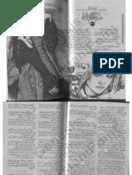 Woh Hayat Kay Silsilay by Nabeela Abar Raja Urdu Novels Center (Urdunovels12.Blogspot.com)