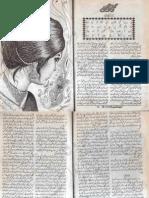 Kisi Pathar Ki Moorat Se by Sumera Shareef Toor Urdu Novels Center (Urdunovels12.Blogspot.com)