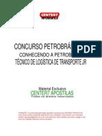 Sobre a Petrobrás