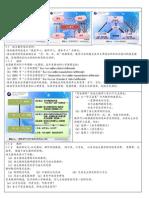 HBCL 2103 bc nota 1-3