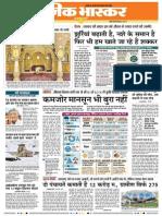 Danik Bhaskar Jaipur 04-27-2014