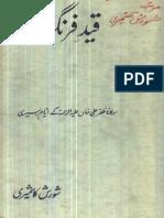 Sunday Old Book Bazar Karachi-27 April, 2014-Rashid Ashraf