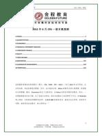 2012-06-CFA-L1-100forecast