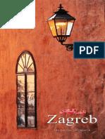 Zagreb Brochure