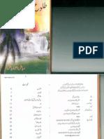 Talu-e-Idraak by Riaz Ahmed Riaz